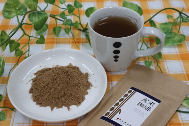 genmaicoffee